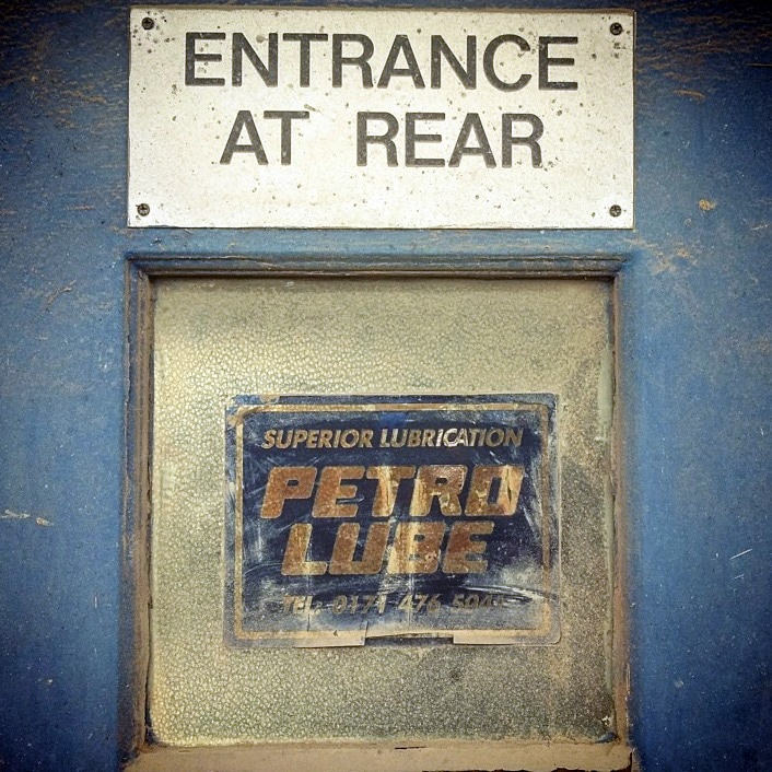 Petrolube. Entrance at Rear. Derelict East London offices in South London